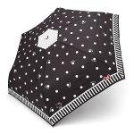 ハローキティ 模様が変わる折りたたみ傘