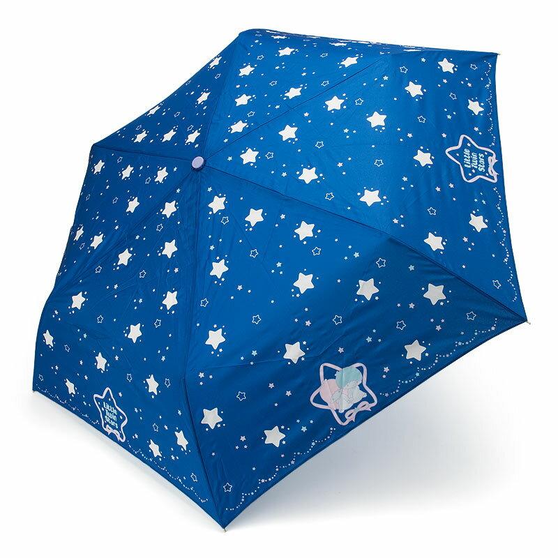 リトルツインスターズ 模様が変わる折りたたみ傘