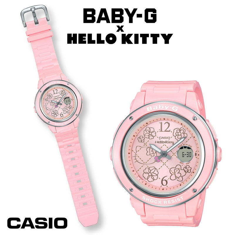 ハローキティ BABY-G Anniversaryコラボモデル ピンク