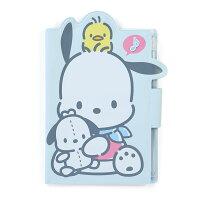 ポチャッコ カードケース(フレンズ)