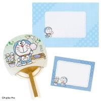 ドラえもん 竹うちわサマーカード(...