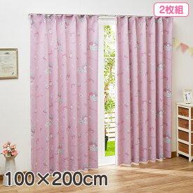 マイメロディ 遮光カーテン2枚組(リボン) 100×200cm