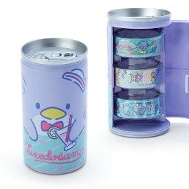 タキシードサム マスキングテープセット(缶ジュース)