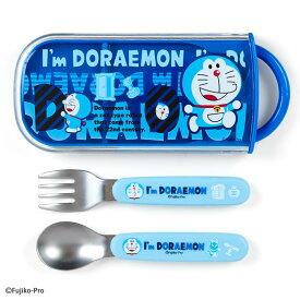 ドラえもん スプーン&フォークセット(I'm DORAEMON)