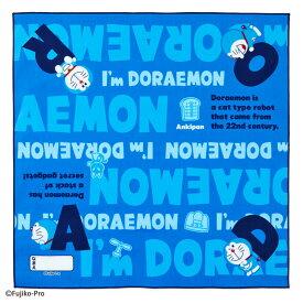 ドラえもん ランチクロス(I'm DORAEMON)