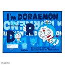 ドラえもん ランチョンマット(I'm DORAEMON)
