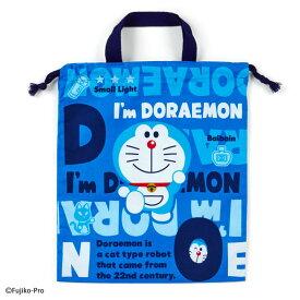 ドラえもん 持ち手付き巾着(I'm DORAEMON)