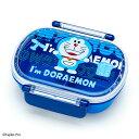ドラえもん ランチボックス(I'm DORAEMON)