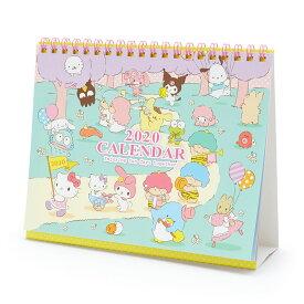サンリオキャラクターズ リングカレンダー 2020