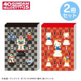 ガンダム vs ハローキティ A6メモ(チェス) B木目