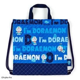 ドラえもん 持ち手付きキルティングナップサック(I'm DORAEMON)