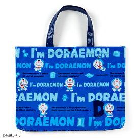 ドラえもん ラミネートトートバッグ(I'm DORAEMON)