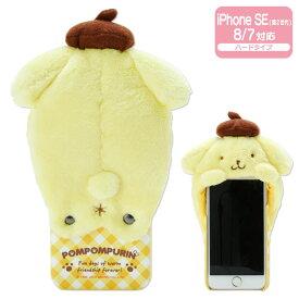 ポムポムプリン ぬいぐるみフード iPhone 8/iPhone 7 ケース