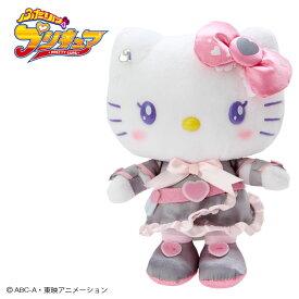 ハローキティ×ふたりはプリキュア ぬいぐるみ(キティ)