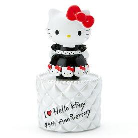 ハローキティ45th フィギュア小物入れ(I Love Hello Kitty)