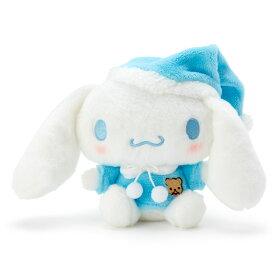 シナモロール ぬいぐるみ(ほっこりパジャマ)