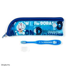 ドラえもん キッズ歯ブラシセット(I'm DORAEMON)