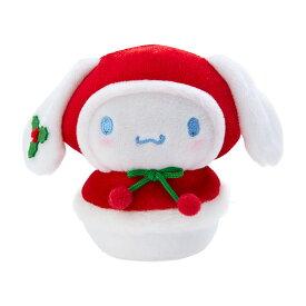シナモロール おてのりドール(クリスマス)