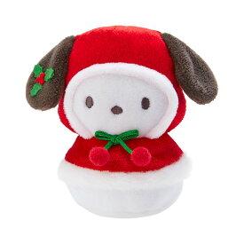 ポチャッコ おてのりドール(クリスマス)