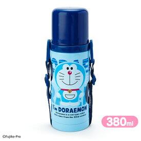 ドラえもん ステンレスボトル(I'm DORAEMON) 380ml