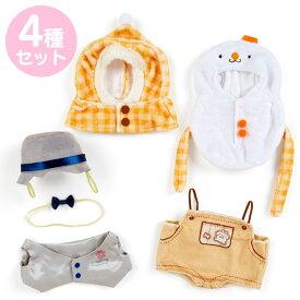 ポムポムプリン コスチュームセット(お気に入り冬のお洋服)