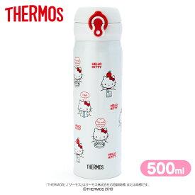 ハローキティ サーモス ワンプッシュステンレスマグボトル ホワイト 500ml