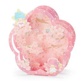 リトルツインスターズ 多目的カード(桜)