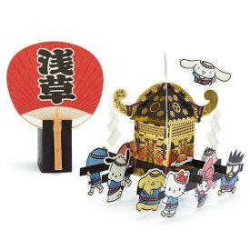 サンリオキャラクターズ 多目的カード(おみこし)