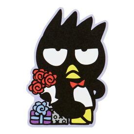 バッドばつ丸 キャラクター形多目的カード