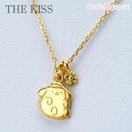 ポムポムプリン THE KISS ...