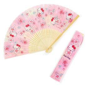 ハローキティ ケース付き扇子(桜)