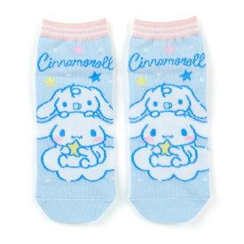 シナモロール ソックス(ミルク)