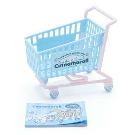 シナモロール ショッピングカート入りメモ(ショッピング)