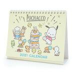 ポチャッコ リングカレンダー 2021