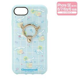 シナモロール イーフィット リング付きiPhone 8/iPhone 7ケース