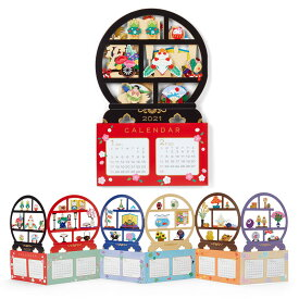ハローキティ 和風カレンダーカード(丸棚)