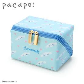 シナモロール pacapo.(R) コスメポーチS