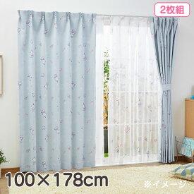 ポチャッコ 2級遮光カーテン2枚組 100×178cm