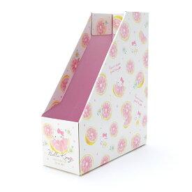 ハローキティ ファイルボックス(ハピネスガール)