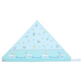 シナモロール キッズ三角巾(ユニコーン)
