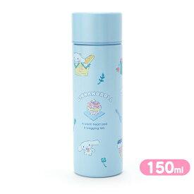 シナモロール ミニステンレスマグボトル(HAPPY SPRING) 150ml