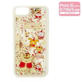 ポムポムプリン25th iPhone 8/iPhone 7ケース(ニコニコマーチ)