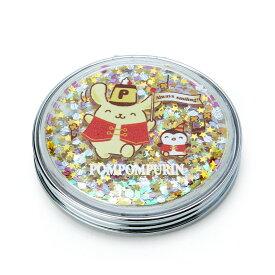 ポムポムプリン25th ダブルミラー(ニコニコマーチ)