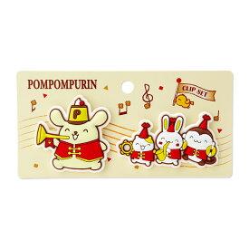 ポムポムプリン25th ラバークリップ(ニコニコマーチ)