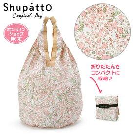 ハローキティ Shupatto(シュパット) コンパクトバッグDrop ピンク