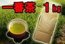 大ボリューム! 熊本産一番茶 1kg 【お茶の山麓園】【煎茶】【お茶】【ぐり茶】【02P03Sep16】