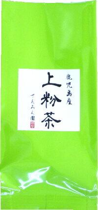 新茶の上粉茶200g鹿児島産