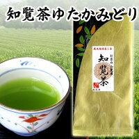 知覧茶ゆたかみどり100g【お茶の山麓園】【鹿児島茶】【煎茶】【深蒸し茶】【緑茶】