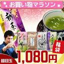 お茶/大人気!お茶の福袋!100g×3袋他!セットが選べて送料無料!熊本を応援下さい!鹿児島茶や熊本のお茶、嬉野茶 …