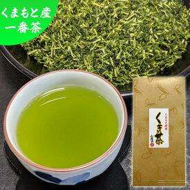くき茶(茎茶)100g 熊本産【棒茶】白折茶 お茶 日本茶 煎茶 緑茶 茶葉 お茶の葉 お茶葉 カテキン 免疫力【#元気いただきますプロジェクト】